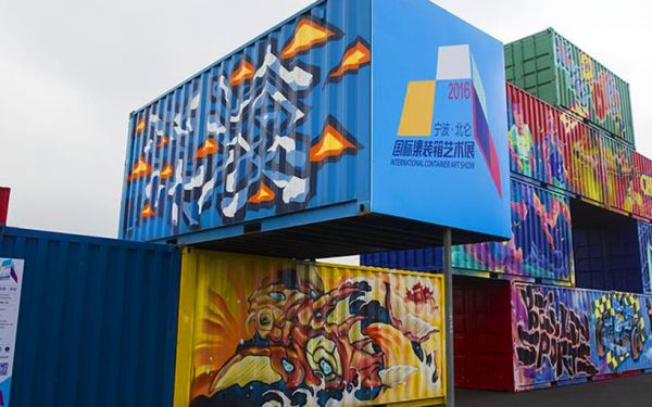 exhibition containers china